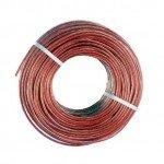 Câble Haut-Parleur 2x1.5 mm² en cuivre OFC - rouleau de 100 mètres