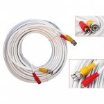 White cable for surveillance camera