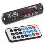 12V Auto FM/MP3 Player